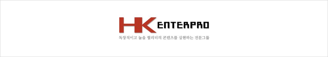 HK ENTER